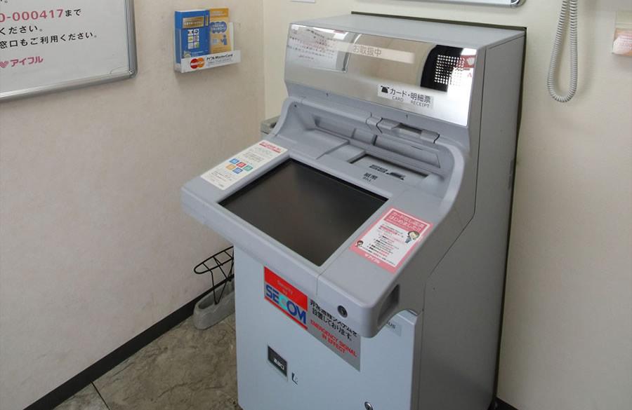 アイフル専用ATM